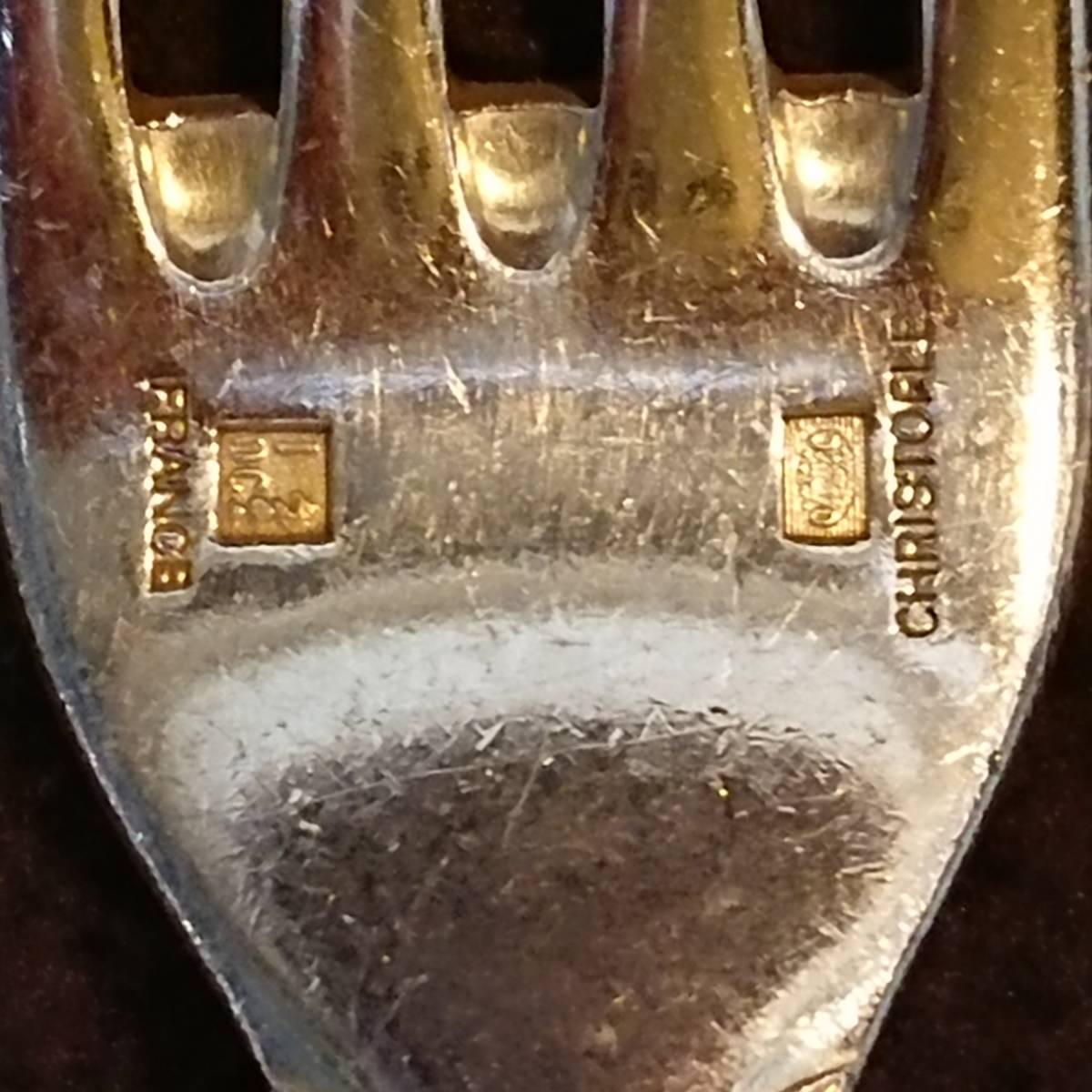 Cクリストフル フランス カトラリーセット パールシリーズ ナイフ&フォーク 各4本セット クリストフルシルバー 刻印あり_画像8