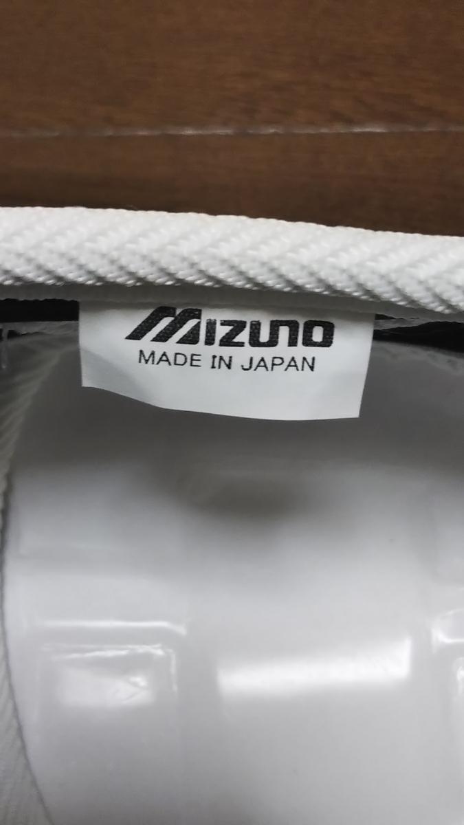 野球 フットガード ミズノ Mizuno 左打者用 防具 ホワイト 未使用 新品_画像5