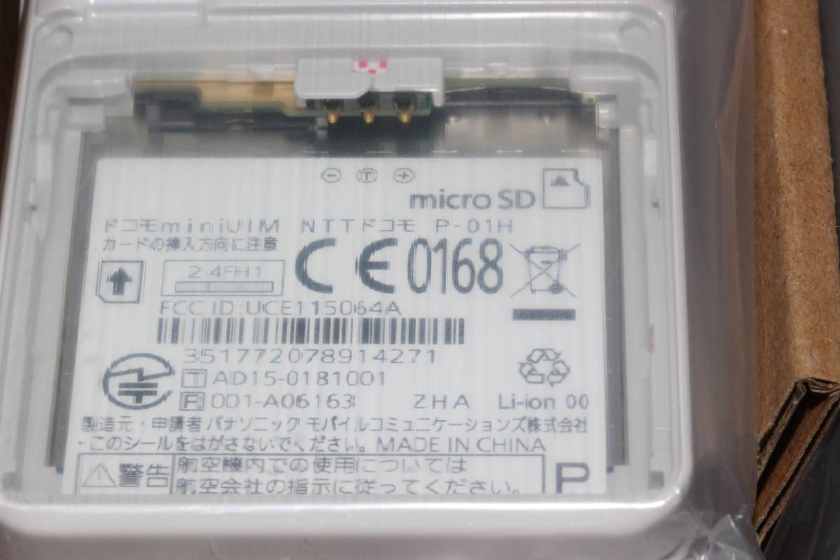 【新品未使用】ドコモ docomo Panasonic P-01H ホワイト (ny063)_画像2