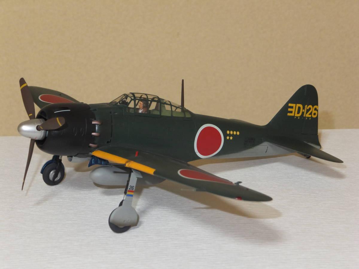 タミヤ1/48マスターワークコレクション No74零戦52型甲ヨD-126号機(完成品)