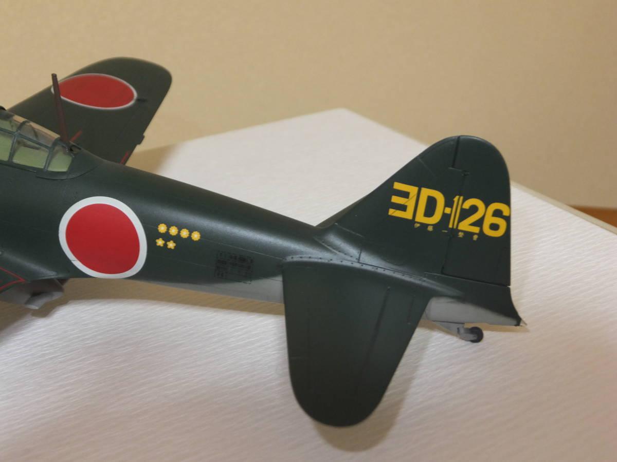 タミヤ1/48マスターワークコレクション No74零戦52型甲ヨD-126号機(完成品)_画像10