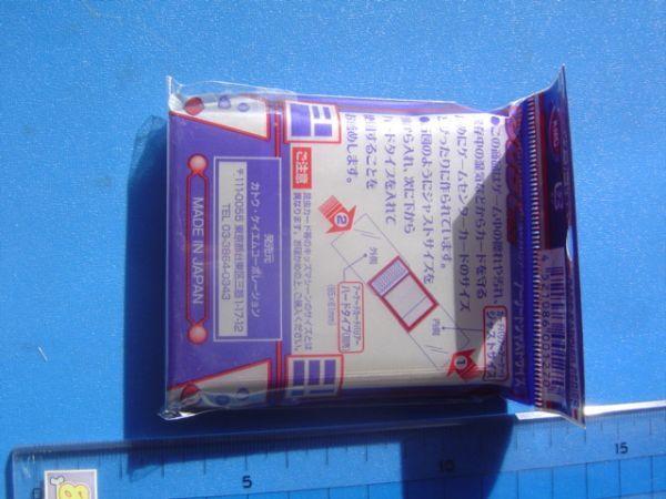 1000枚10セットカードバリアーアーケードジャストサイズパック100枚入り83×59mmゲームセンターカード用日本製made in japan_画像3