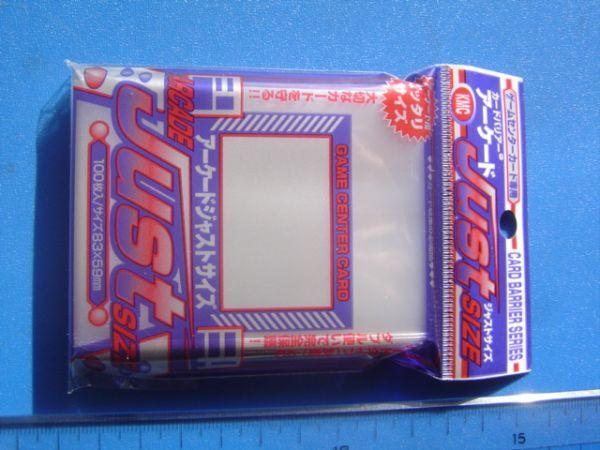 1000枚10セットカードバリアーアーケードジャストサイズパック100枚入り83×59mmゲームセンターカード用日本製made in japan_画像2