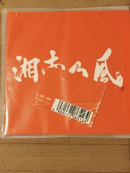 湘南乃風 ~COME AGAIN~(通常盤) 2CD 湘南乃風 レンタル落ち歌詞カードとCDのみでの出品です_画像1