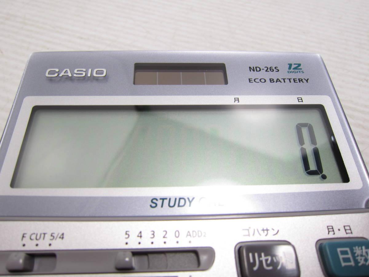 C4e壱▼【美品】カシオ 計算機 ND-26S プロ用実務電卓(日本電卓技能検定協会推奨電卓、簿記検定推奨品)_画像2