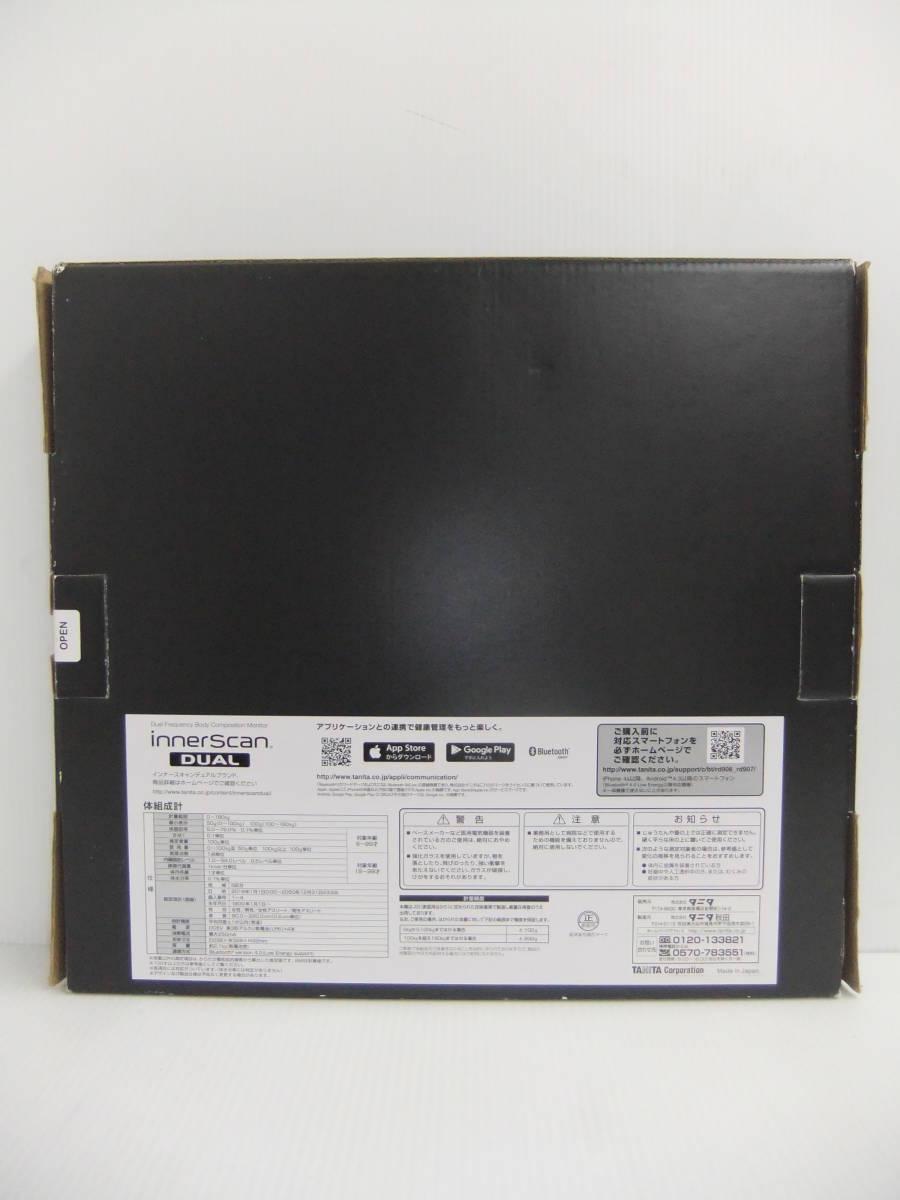 M1C弐◆【中古品】タニタ デュアルタイプ体組成計 innerScan DUAL / RD-907-BK_画像2