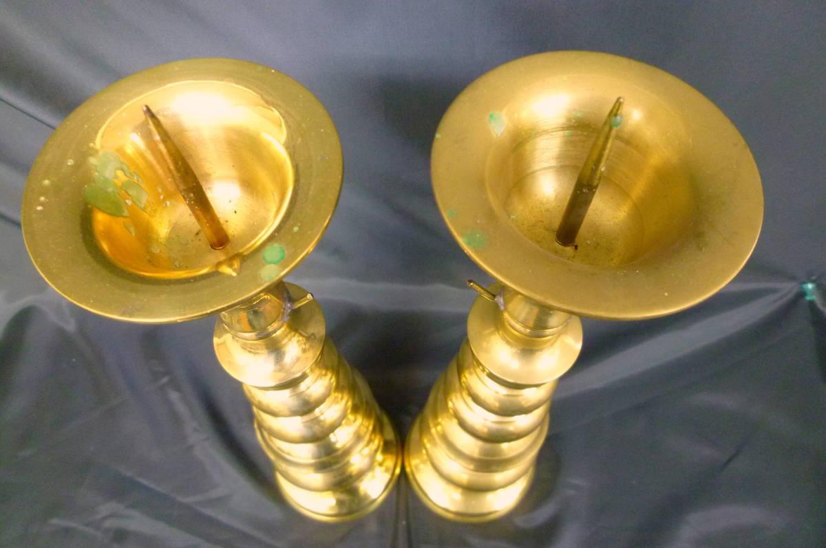 仏具 燭台一対 高さ約39㎝ 獅子 蝋燭立て 蝋燭台 仏壇 中古_画像6