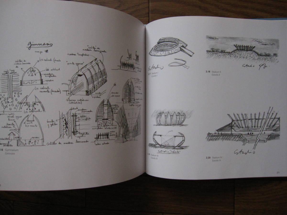 洋書 Enrique Browne : Bringing Nature Back to Architecture /Devolviendo La Naturaleza a la Arquitectura / 現代建築 / 未来建築 共生_画像8