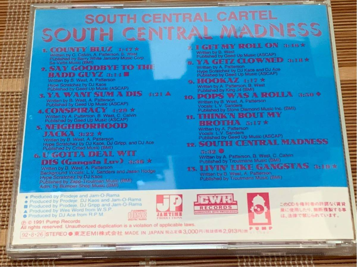 G-RAP■名盤■オリジナル国内盤■SOUTH CENTRAL CARTEL■SOUTH CENTRAL MADNESS_画像2