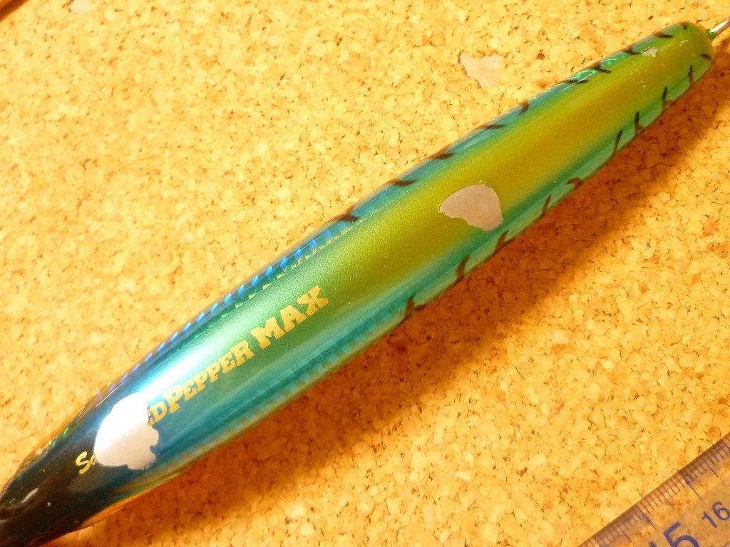 ティムコ レッドペッパー マックス MAX 180F ヒラソーダ_画像3