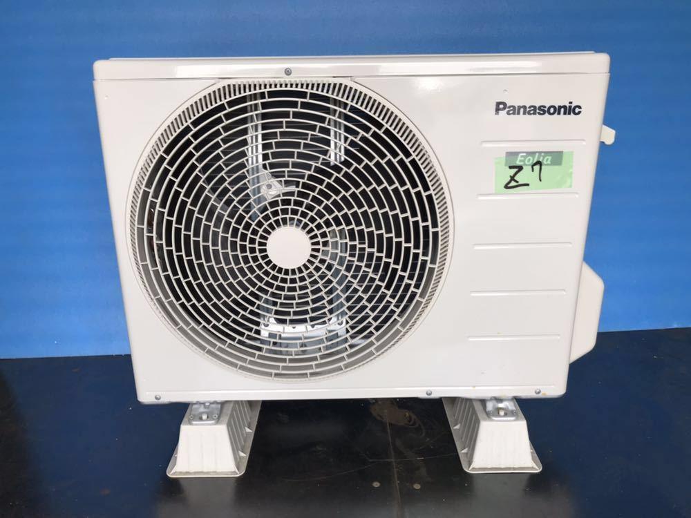 Panasonic【CS-J227C-W】 ルームエアコン 2017 中古品 6畳 Eolia(エオリア) ナノイーX搭載エアコン_画像6