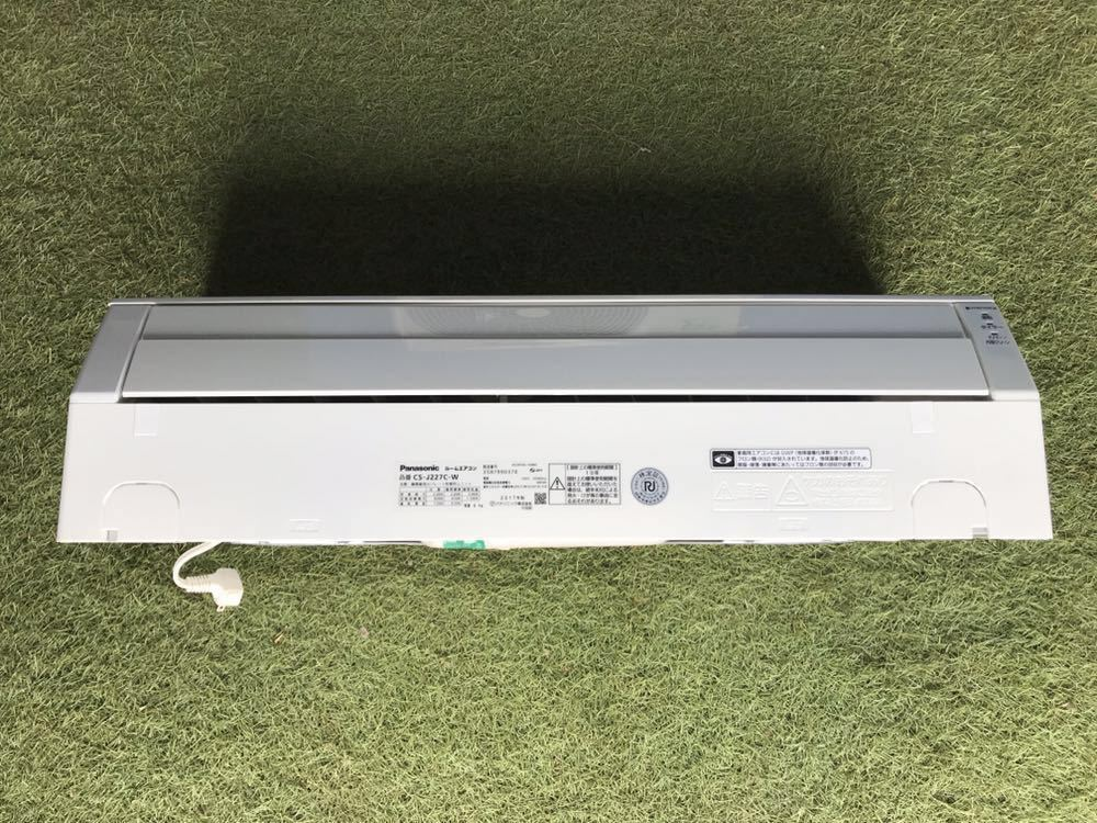 Panasonic【CS-J227C-W】 ルームエアコン 2017 中古品 6畳 Eolia(エオリア) ナノイーX搭載エアコン_画像2