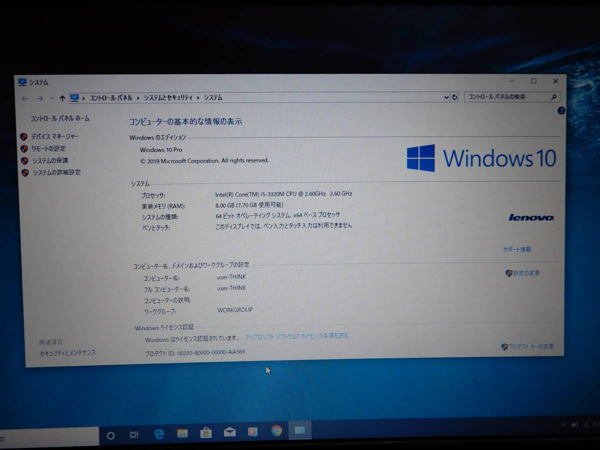 大型スピーカー Lenovo ThinkPad T430 新品SSD480GB RAM8.0GB Core i5-3320 2.6GHz _画像8