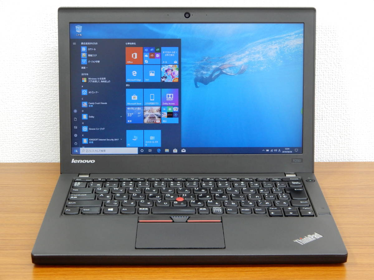 SSD 480GB RAM8.0GB Lenovo ThinkPad X250 Win10/Pro/64bit i5-5200U 2.2GHz 12.5型モバイル