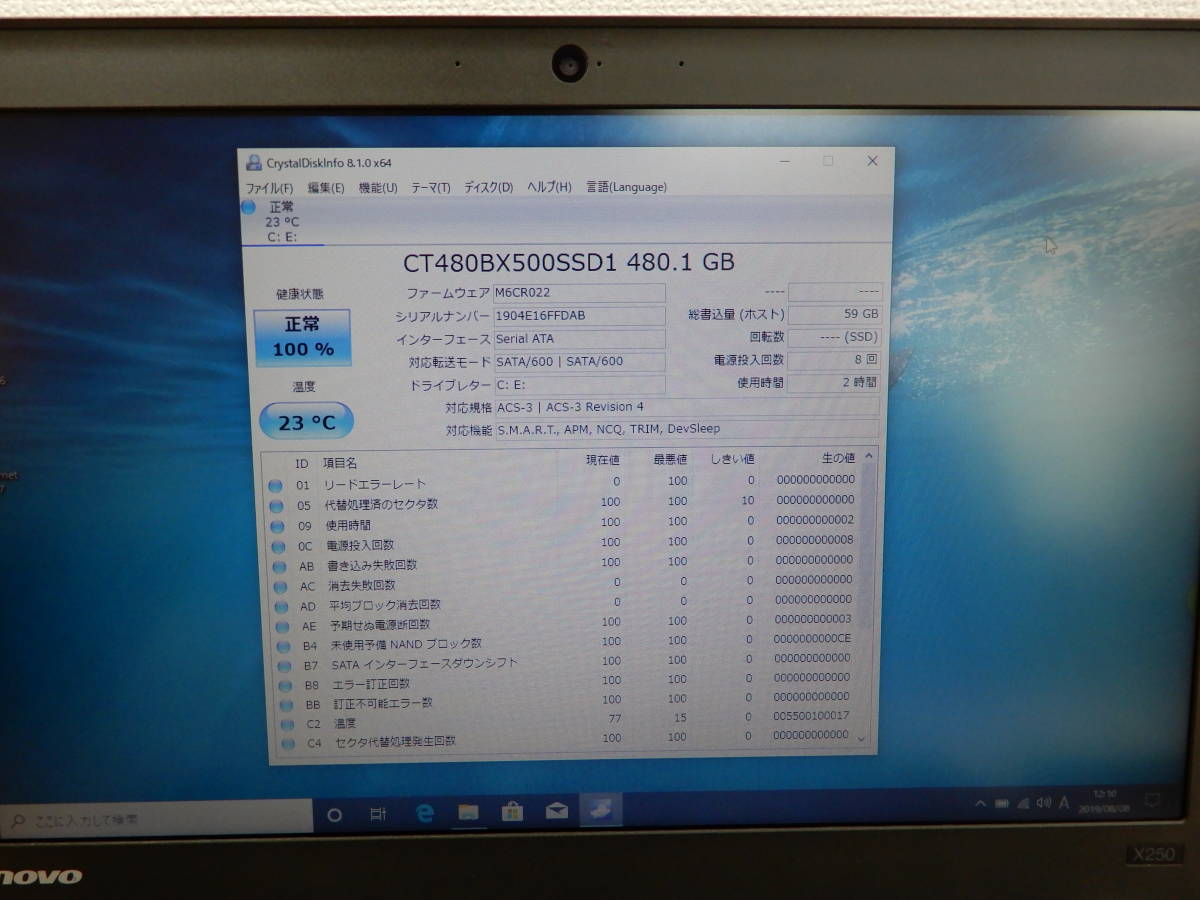 SSD 480GB RAM8.0GB Lenovo ThinkPad X250 Win10/Pro/64bit i5-5200U 2.2GHz 12.5型モバイル _画像7