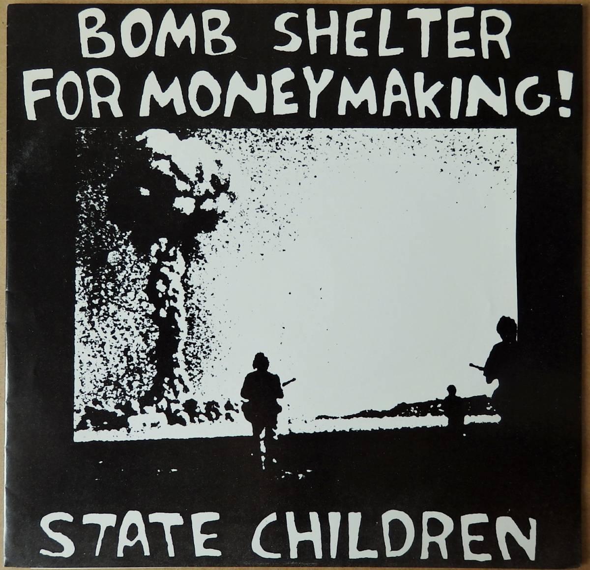 """【下関ハードコア&ノイズコア/1985年7""""ソノシート/メガレア!入手困難盤!】STATE CHILDREN/Bomb Shelter For Money Making_画像1"""