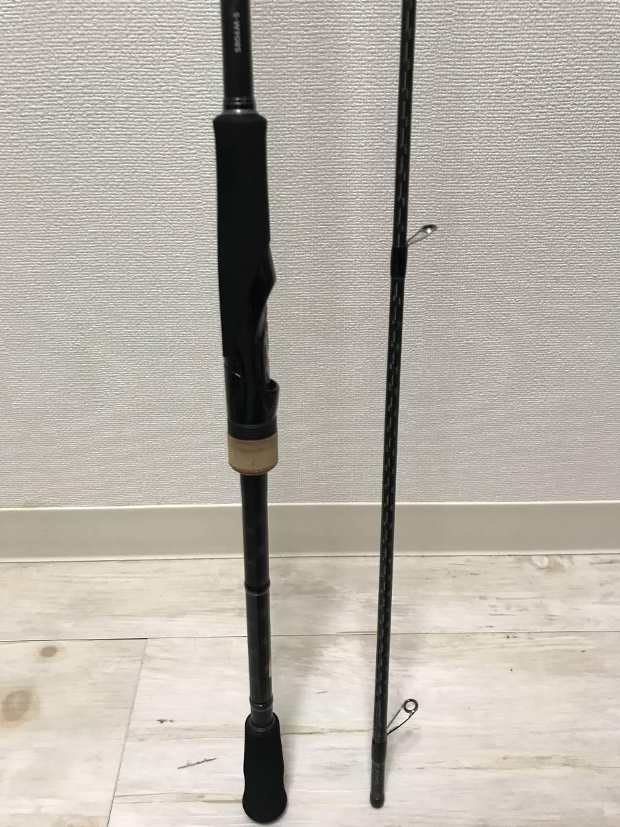 シマノ セフィアCI4+ S806M-S 日付未記入保証書 店印あり_画像2