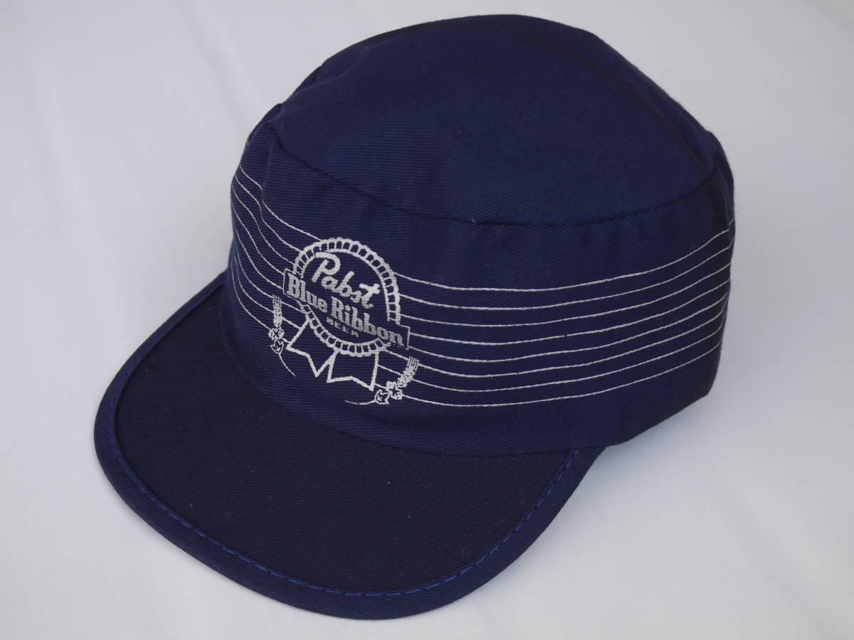 NOS PABST BLUE RIBBON BEER VTG WORK CAP NAVY パブストブルーリボン ビンテージ ワークキャップ USA ビール 企業モノ ビール _画像1