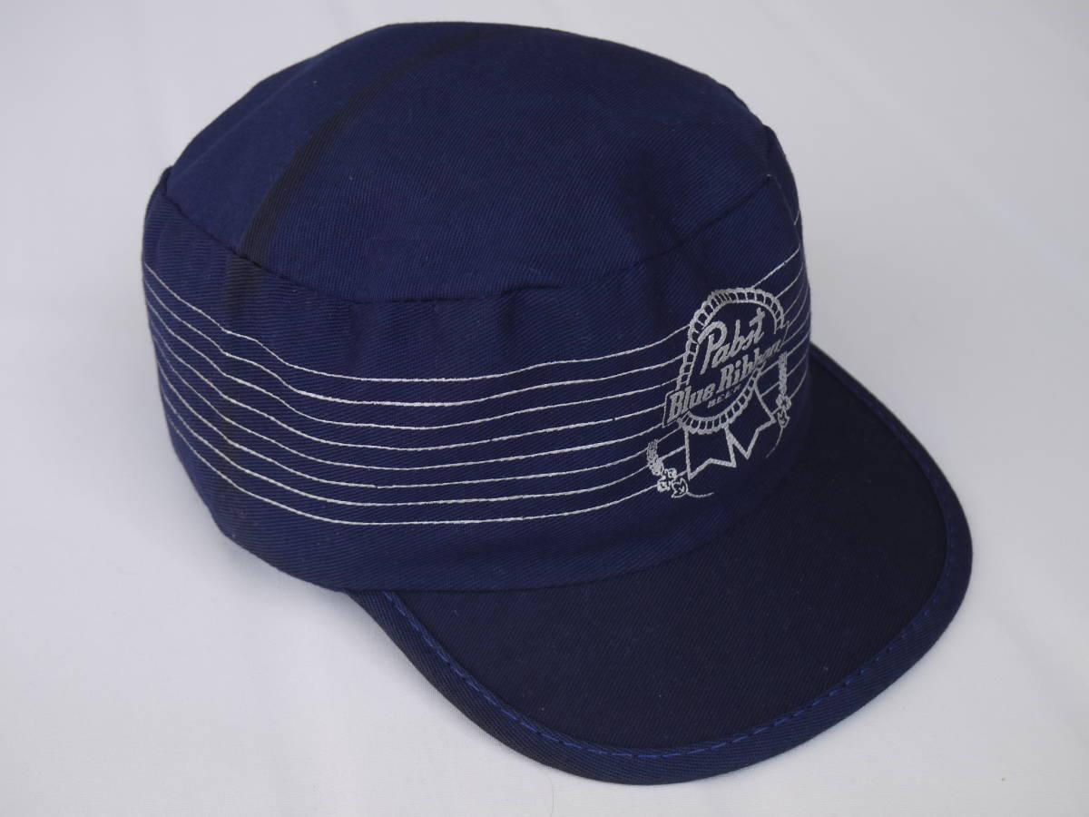 NOS PABST BLUE RIBBON BEER VTG WORK CAP NAVY パブストブルーリボン ビンテージ ワークキャップ USA ビール 企業モノ ビール _画像2
