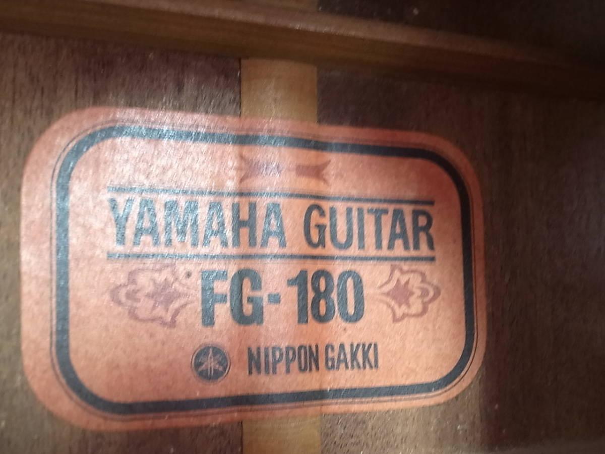YAMAHA FG-180赤ラベルRED LABEL Japan Vintageヤマハ日本製Made in Japan(検)FG110/130/140/150フォークギター/ アコギ_画像5
