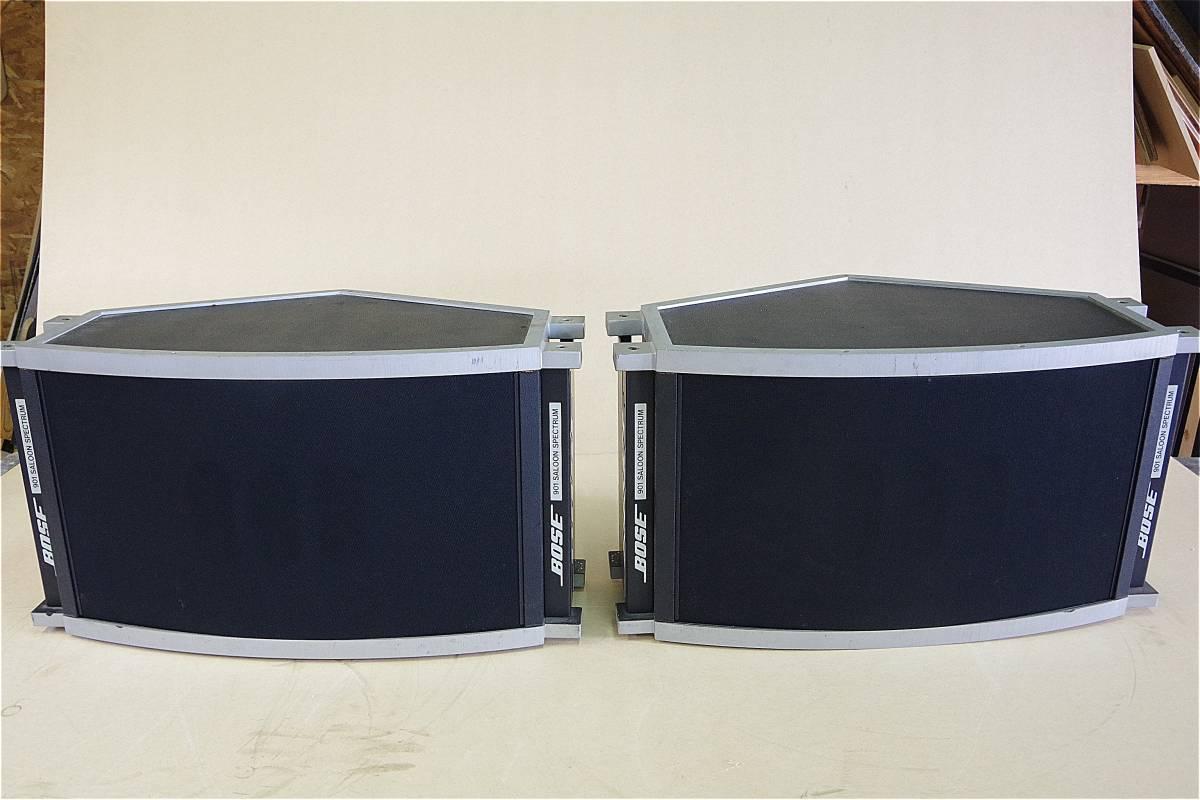 ★中古★ BOSE ボーズ 901 SS SPEAKER スピーカー ペア 音響機器 オーディオ機器 8オーム ビンテージ_画像3
