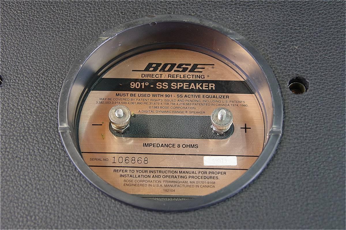 ★中古★ BOSE ボーズ 901 SS SPEAKER スピーカー ペア 音響機器 オーディオ機器 8オーム ビンテージ_画像7