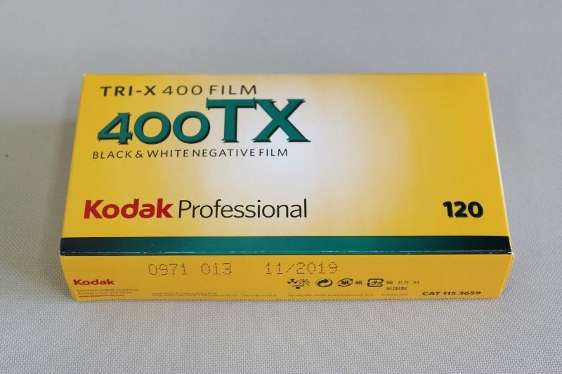 コダック Kodak  TRI-X400 トライX 120(5本入) 1箱 期限2019年11月