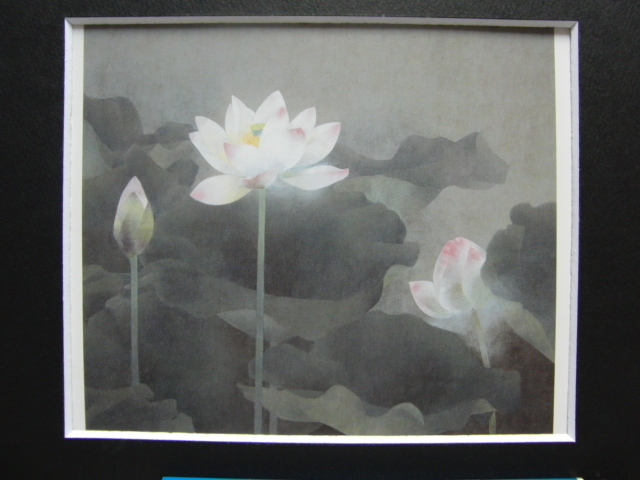 松本 勝 【静】 希少画集画、状態良好、新品高級額装付、送料無料、日本 画家 風景、zero_画像4