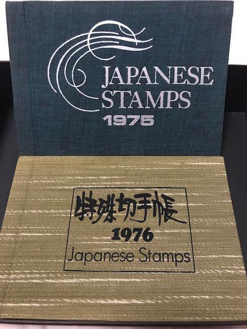 切手 まとめて 古切手 見返り美人オリジナル 戦後50年 万博 オリンピック 琉球切手 中華民国郵票 ふみカード_画像8
