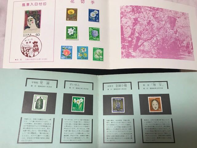 切手 まとめて 古切手 見返り美人オリジナル 戦後50年 万博 オリンピック 琉球切手 中華民国郵票 ふみカード_画像7