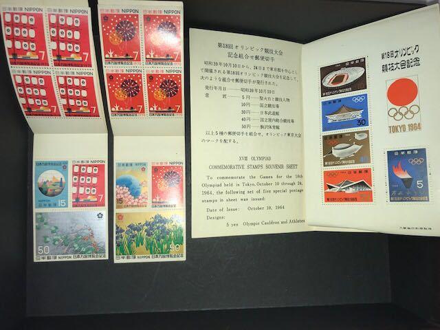切手 まとめて 古切手 見返り美人オリジナル 戦後50年 万博 オリンピック 琉球切手 中華民国郵票 ふみカード_画像3