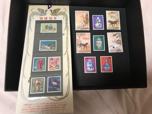 切手 まとめて 古切手 見返り美人オリジナル 戦後50年 万博 オリンピック 琉球切手 中華民国郵票 ふみカード_画像10