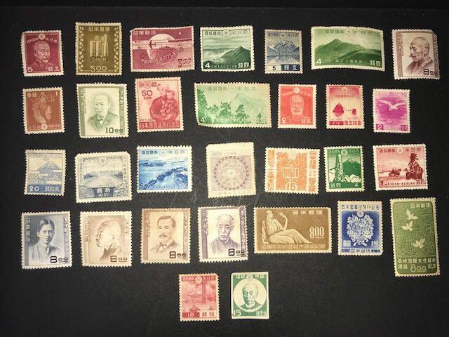 切手 まとめて 古切手 見返り美人オリジナル 戦後50年 万博 オリンピック 琉球切手 中華民国郵票 ふみカード