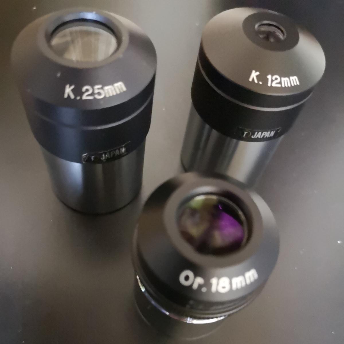 谷オルソ18mm,谷ケルナー25mm,谷ケルナー12mm 3本セット