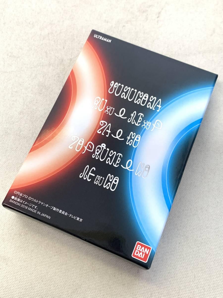 ◆756 欠品有 ウルトラフュージョンカード コンプリートセット