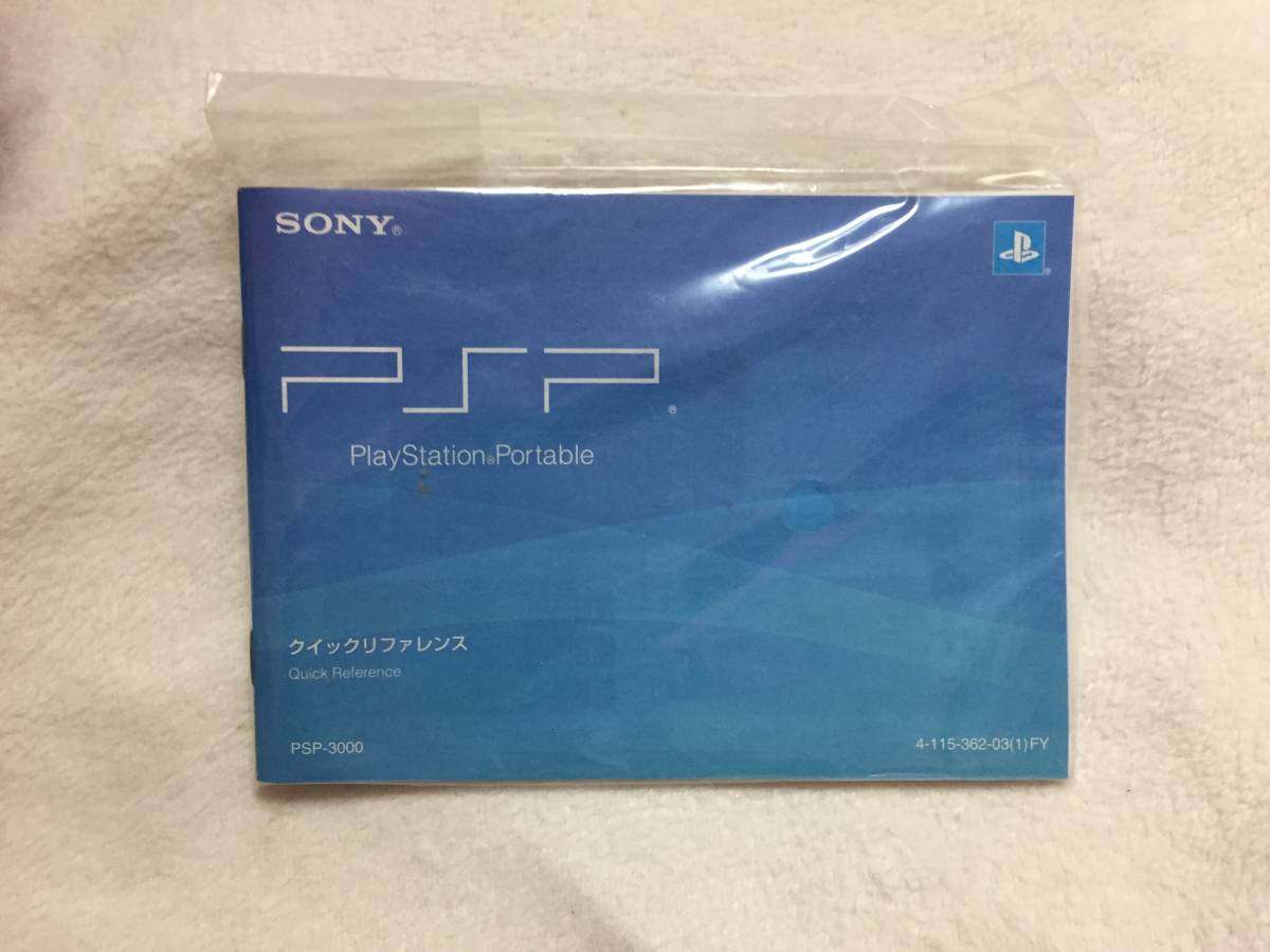 ★SONY PSP ピンク ジャンク品★中古・経年保管品_画像6