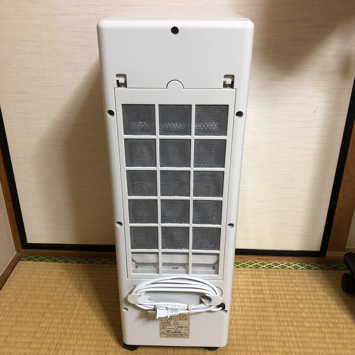 TEKNOS 冷風扇 体に優しい自然な涼風 イオン搭載 タイマー付 リモコン付 風量3段階 TCI-007_画像3