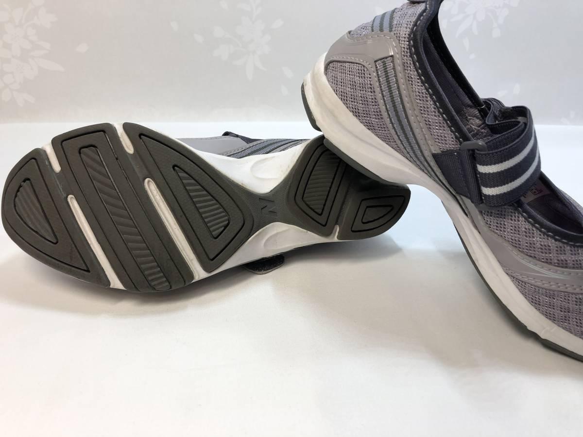 NEW BALANCEニューバランス 歩行サポート 軽量トレーニングシューズ 23.5cm 未使用品_画像5