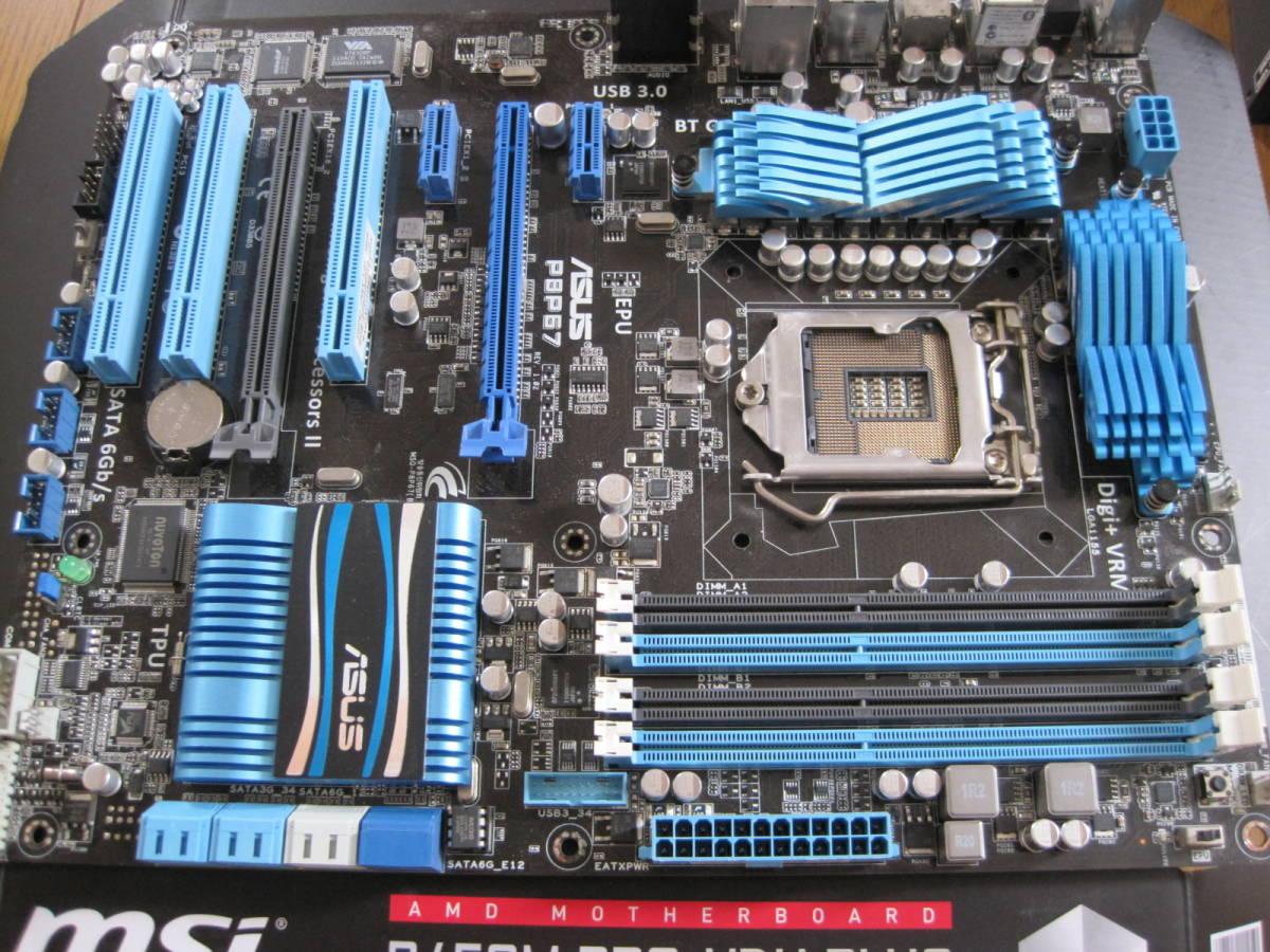 ASUS P8P67 REV1.02 ATX IntelP67 LGA1155 中古