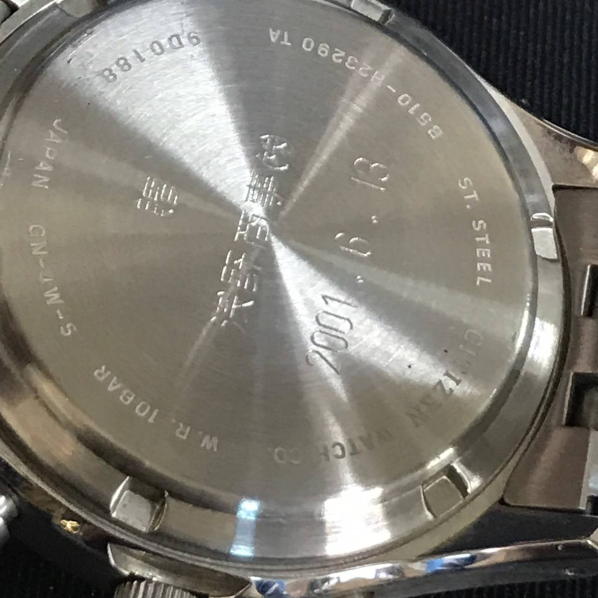 C23f01D シチズン CITIZEN エクシード エコドライブ B510 H23290 クオーツ 腕時計 自動巻き 記念品_画像5