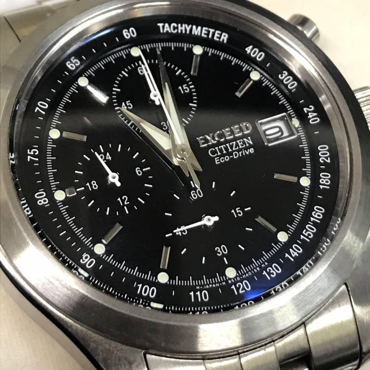 C23f01D シチズン CITIZEN エクシード エコドライブ B510 H23290 クオーツ 腕時計 自動巻き 記念品