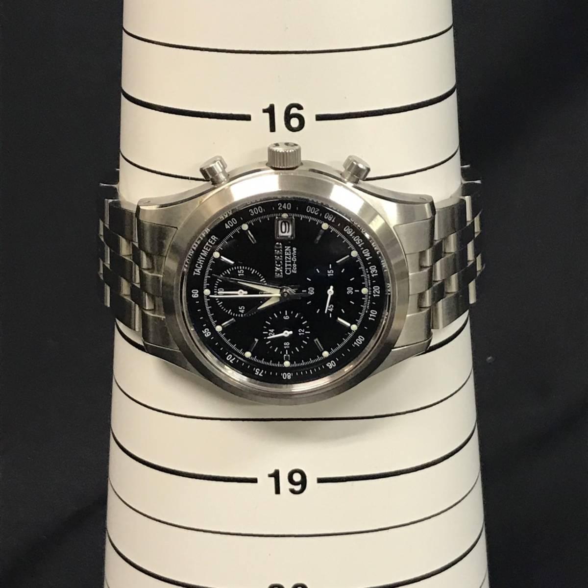 C23f01D シチズン CITIZEN エクシード エコドライブ B510 H23290 クオーツ 腕時計 自動巻き 記念品_画像7