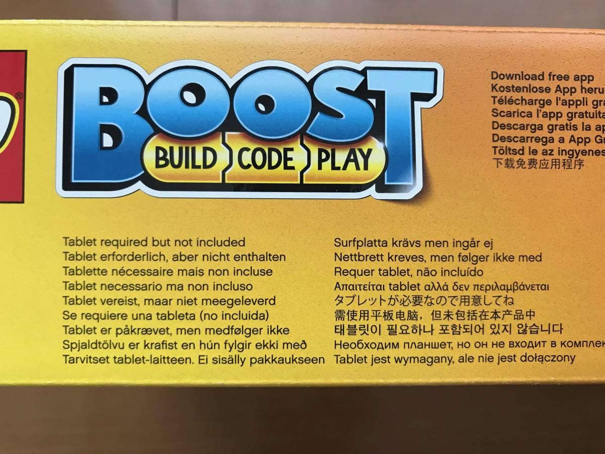 レゴ(LEGO) レゴブースト クリエイティブ・ボックス 17101(新品・未使用品)_画像7