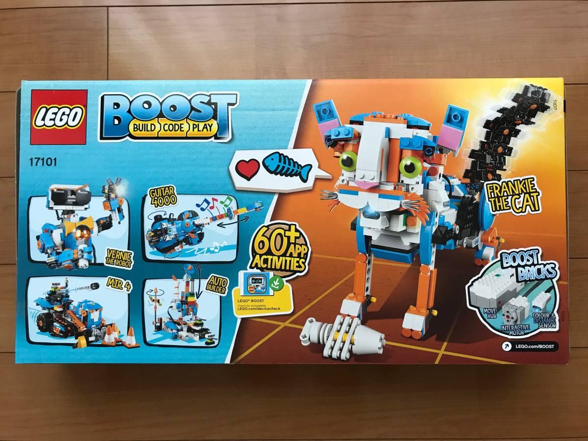 レゴ(LEGO) レゴブースト クリエイティブ・ボックス 17101(新品・未使用品)_画像4