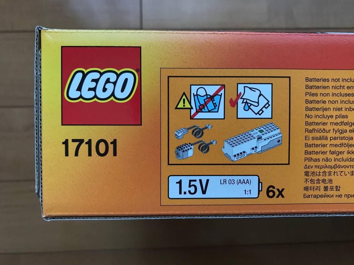 レゴ(LEGO) レゴブースト クリエイティブ・ボックス 17101(新品・未使用品)_画像5
