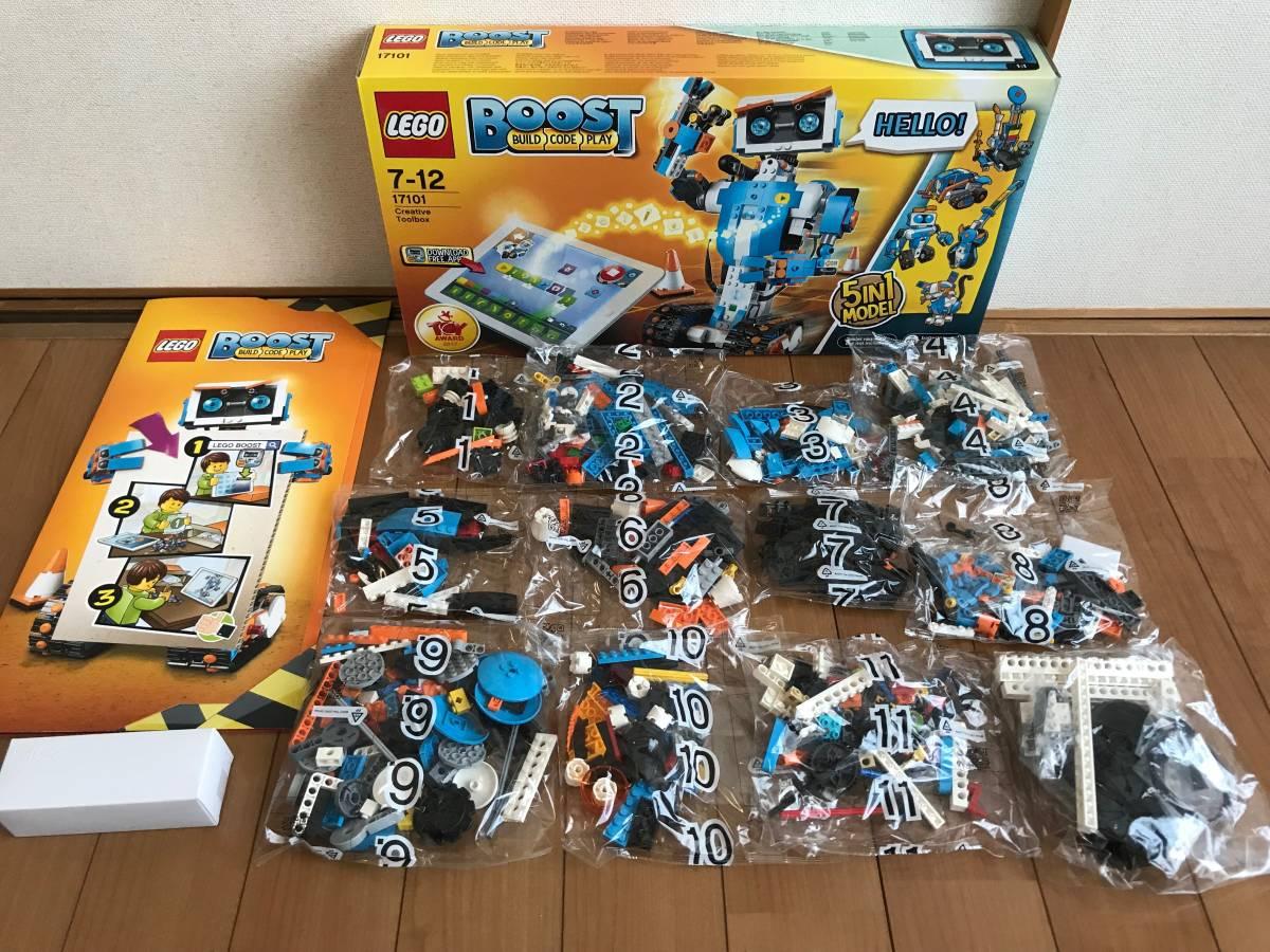 レゴ(LEGO) レゴブースト クリエイティブ・ボックス 17101(新品・未使用品)