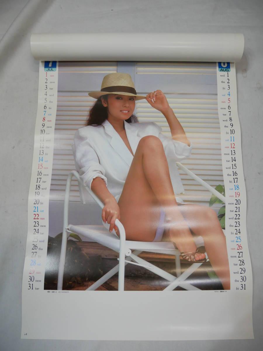 浅野ゆう子 1984年 カレンダー B4 サイズ 水着 ビキニ 昭和 レトロ アイドル ポスター ②_画像5