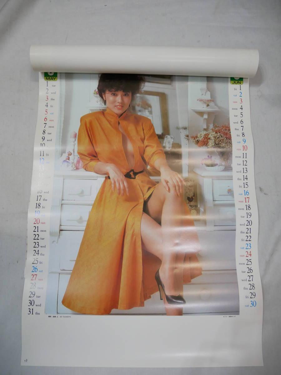 浅野ゆう子 1984年 カレンダー B4 サイズ 水着 ビキニ 昭和 レトロ アイドル ポスター ②_画像4