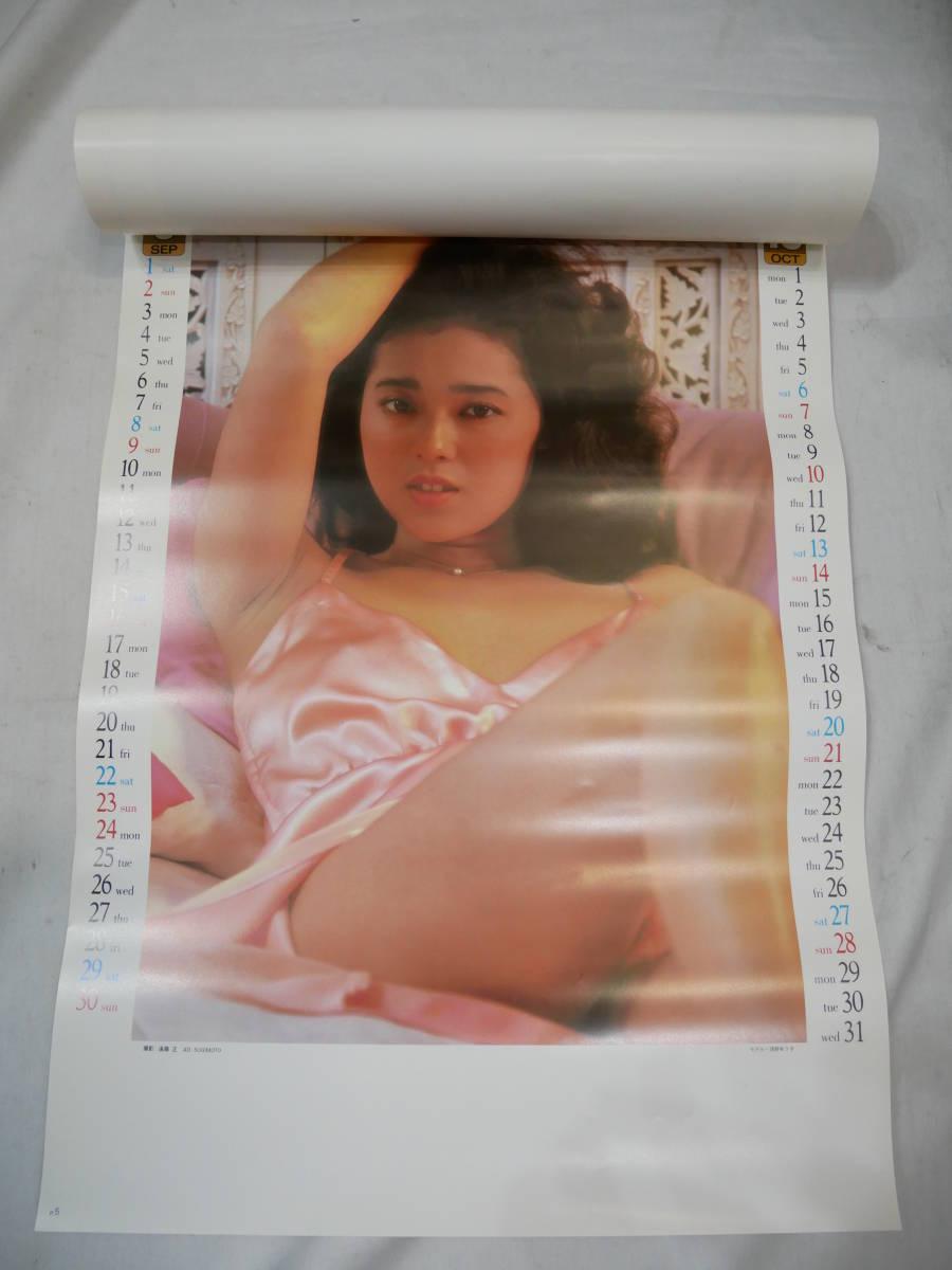 浅野ゆう子 1984年 カレンダー B4 サイズ 水着 ビキニ 昭和 レトロ アイドル ポスター ②_画像6