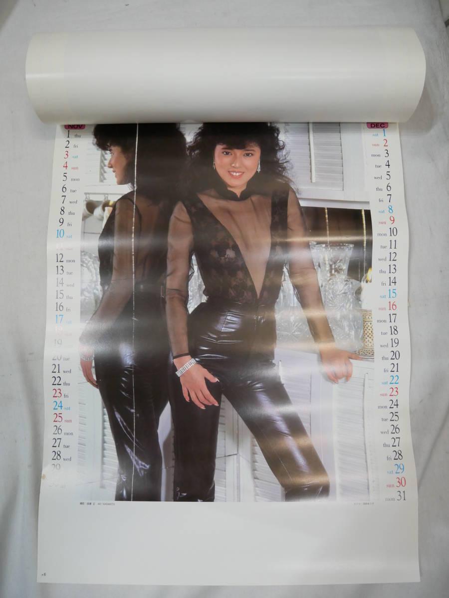 浅野ゆう子 1984年 カレンダー B4 サイズ 水着 ビキニ 昭和 レトロ アイドル ポスター ②_画像7